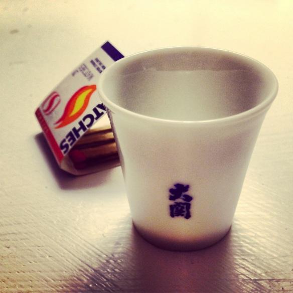 found sake cup